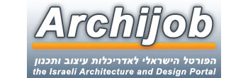 archijob
